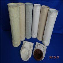 山东工厂直销烟气除尘PPS滤袋 芳纶除尘布袋 耐高温PTFE覆膜滤袋