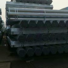 供应Q235热镀锌管4寸/其他材质可定做/天津市利达钢管厂/涂塑管道厂家/给水用镀锌管