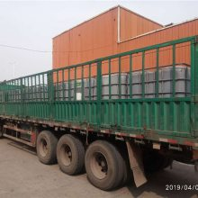 芜湖阴离子乳化沥青-峰磊新型材料厂-阴离子乳化沥青报价