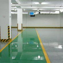 环氧地坪漆工程-珉珀新型材料(在线咨询)-滁州环氧地坪