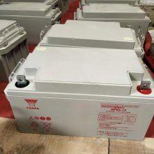 汤浅蓄电池12V100AH 汤浅UPS电源消防通讯基站 NP100-12