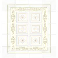 集成吊顶铝扣板客厅450欧式加厚二级铝梁卧室错层3D天花材料浴霸