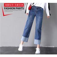 中山市大涌牛仔裤批发市场在哪里有便宜的货源休闲韩版小脚裤尾货牛仔长裤
