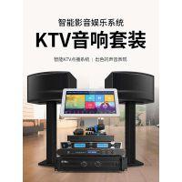 那样红家庭ktv设备,家庭影院,家庭点歌系统,私人影院,一站式设备采购