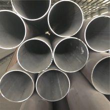 sa213t91高压钢管 小口径薄壁钢管 专业订做