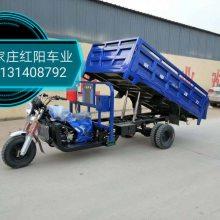 宗申三轮摩托车自卸车五轮摩托车货运拉货三轮车