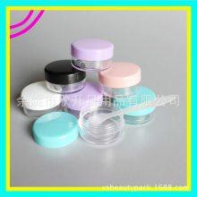 10g口红粉金粉小盒 发膜面霜塑料圆盒10ml  旅行套装分装膏霜盒