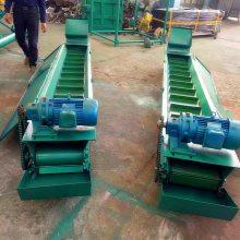 颗粒料刮板输送机 水泥粉刮板输送机 焦炭粉刮板输送机qk