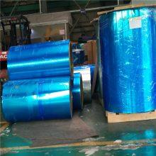 深圳3003铝卷 防锈铝卷 抗疲劳铝卷带 6061铝合金带