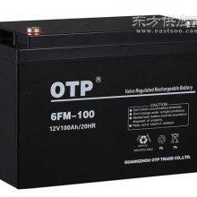 OTP蓄电池6FM-3812V38AH UPS蓄电池销售公司基站蓄电池价格原装***
