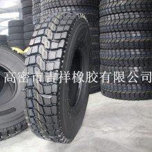 朝阳重卡12.00R20钢丝胎三包自卸车拖车1200R20
