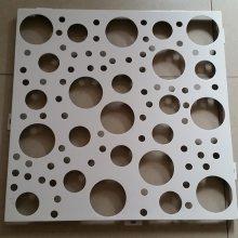 铝合金板材装饰异形孔铝板-艺术圆孔铝单板