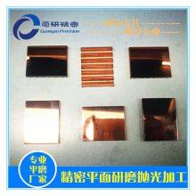铜件精密平面研磨抛光加工,铜镜面平磨抛光加工