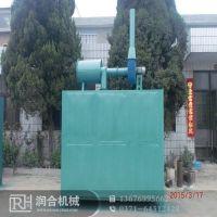 机制木炭的炭化过程 润合方型炭化炉 无烟工艺 移动式生产