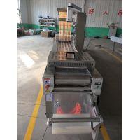 康瑞达DZR-420医药敷料真空包装机全自动封口机械
