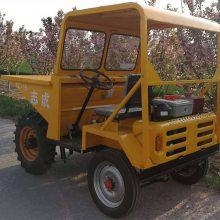 厂家批发工地渣土自卸车 沙子石子装卸运料车 散料矿石短途运输车