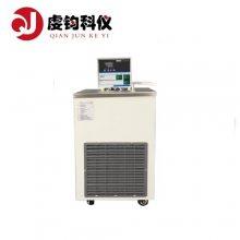 供应虔钧科仪DC-0515低温循环器0.1试验用制冷设备