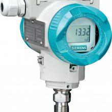 长沙代理西门子压力变送器7MF2033-3EY00-1BA1买就送
