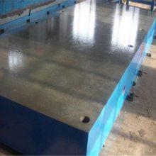 铸铁平台,T型槽铸铁平板