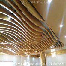 弧形铝方通-型材铝方通-异形铝方通吊顶厂家