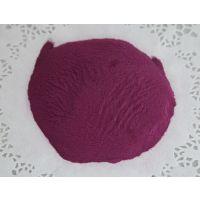 供应紫薯全粉,紫薯粉40目-100目
