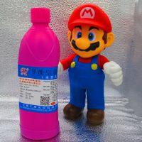 甲酚皂来苏水消毒液500ml家庭环境物体杀菌宠物去味消毒水