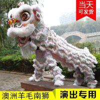 厂家直供舞狮道具 专业舞龙舞狮 澳洲羊毛南狮  醒狮  鹤狮