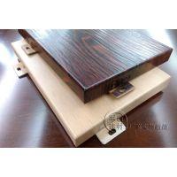 南宁木纹铝单板一平米价格