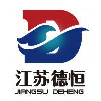 江苏德恒新能源科技股份有限公司