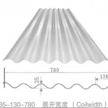 益阳市彩钢板厂家YX35-130-780型墙面彩钢瓦