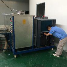 水冷机漏氟 冷水机组维修 冰机组不制冷