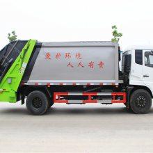 后装3吨压缩垃圾车售价 小型自卸垃圾车