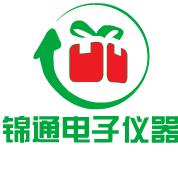 东莞市塘厦锦通电子仪器经营部