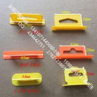 塑胶挂钩批发 塑料卡子 产品展示飞机孔挂钩 三角扣飞机孔挂钩塑料