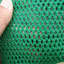 散料绿色防风抑尘网 阻燃公路两旁挡风网 矿场防风抑尘编织网厂家