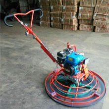 品达手扶式抹光机 1米汽油混凝土磨平机厂家 水泥电抹子厂家