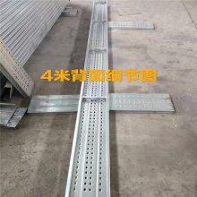 陕西建筑钢跳板、脚手板、西安电厂用钢跳板-优选厂家