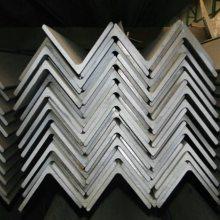哪里有镀锌角钢 100 |花边角钢 安钢角钢