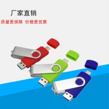 Type-C安卓手机U盘USB3.1双接口OTG优盘 旋转式手机u盘 定制LOGO