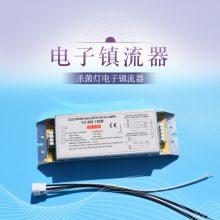 UV光氧催化灯管废气处理设备光氧灯管150w U形紫外线光解催化灯高端镇流器