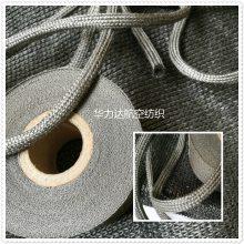 耐高温金属带 欢迎代理批发防静电清洁擦拭布 不锈钢纤维织带