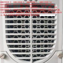 GHD22040-2 金宏威 电动汽车充电模块