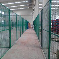 工厂围栏网 养殖场围栏网 车间内部分隔网