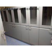 实验室全钢药品储存柜,试剂柜实验室全钢家具厂家