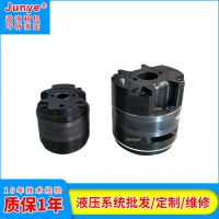 泵芯 泵胆 油研系列油泵泵芯 叶片泵芯 液压泵泵芯油压泵芯PV2R3