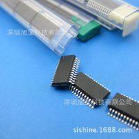 台湾通泰TONTEK代理/TTP222E-804SN 驱动IC 8键电容式触摸开关按键控制ic芯片