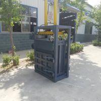 华晨废料打包机/华晨液压打包机/半自动打包机价格