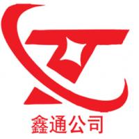 临朐鑫通钢木制品有限公司