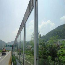 道路吸声屏@湘潭道路吸声屏@道路吸声屏批发