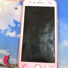 ***专业的手机数据恢复哈尔滨海鹏数据恢复中心手机数据维修 苹果安卓聊天记录通讯录记事本照片视频数据恢复